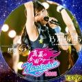 乃木坂46 真夏の全国ツアー2015 bd16