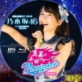 乃木坂46 真夏の全国ツアー2015 bd18