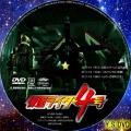 仮面ライダー4号 dvd