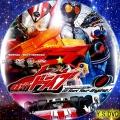 仮面ライダードライブ8