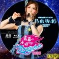 乃木坂46 真夏の全国ツアー2015 bd19