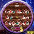 NOGIBINGO5 dvd(凡用)