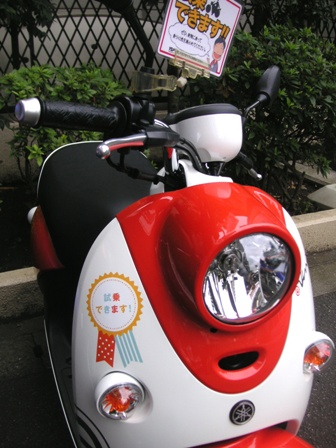 e-vino試乗車
