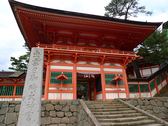 出雲の神社巡り  日御碕神社  5