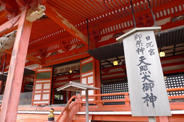 出雲の神社巡り  日御碕神社  13