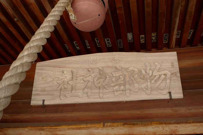 出雲の神社巡り  物部神社  11