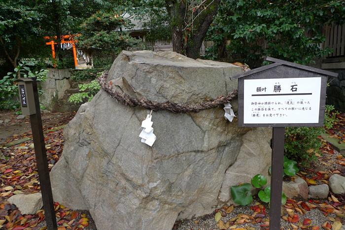 出雲の神社巡り  物部神社  18