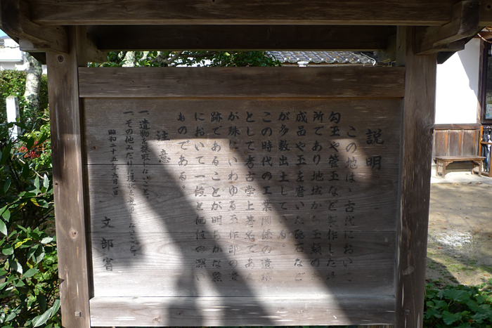 出雲の神社巡り  玉作湯神社  5