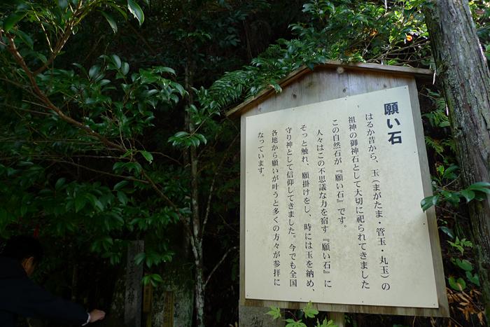 出雲の神社巡り  玉作湯神社  22