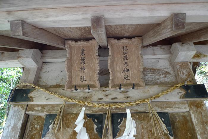 出雲の神社巡り  玉作湯神社  19
