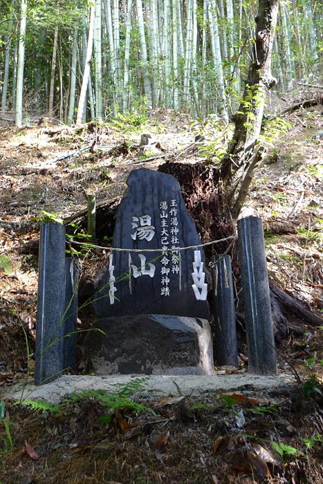 出雲の神社巡り  玉作湯神社  23