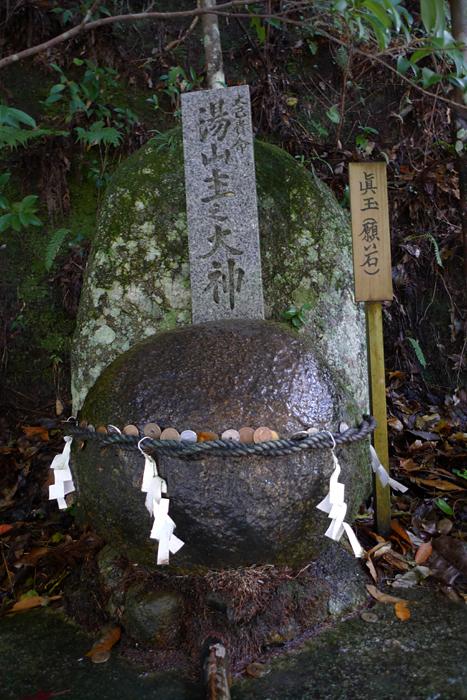 出雲の神社巡り  玉作湯神社  24