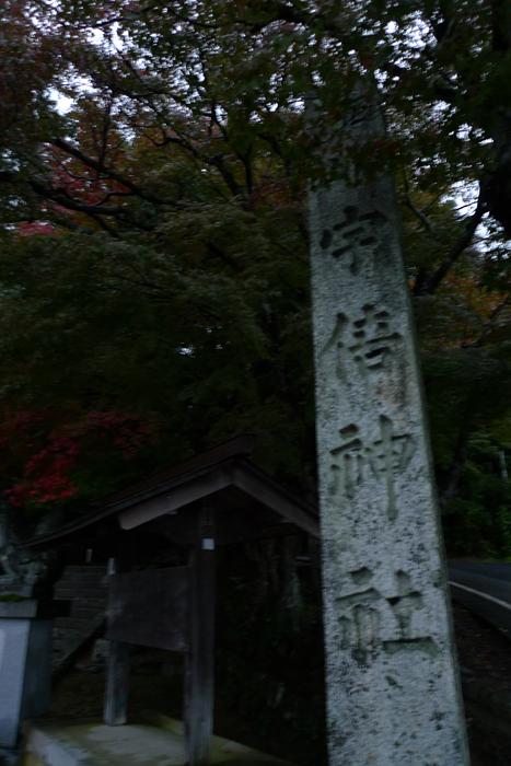 因幡の神社  宇部神社  1