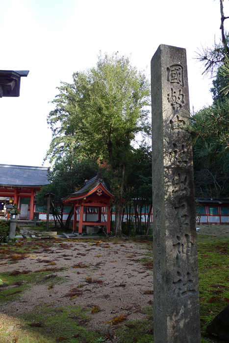 但馬の神社  出石神社  5