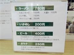 DSCN2250_20150906145935d62.jpg