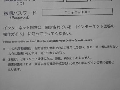 150914_国勢調査_4