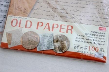 セリア 折り紙 (2)