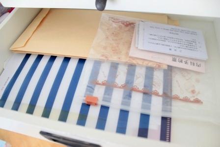 ダイニングテーブル 書類の整理方法 (3)