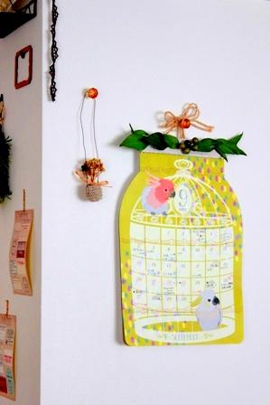 セリア 鳥かごカレンダー 2016 (2)
