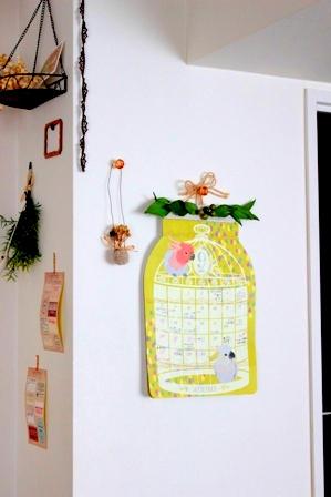 セリア 鳥かごカレンダー 2016