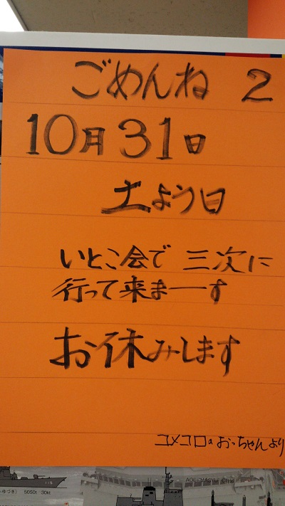 DSC_1853a.jpg