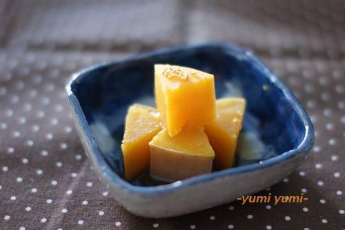 バターナッツ1