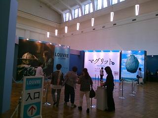 京都市立美術館4