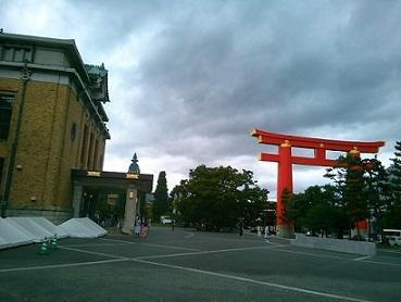 京都市立美術館5
