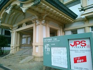 京都市立美術館別館