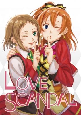 scandal-h1h4.jpg