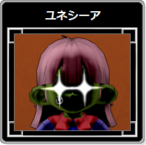 DQX・ユネシーア34