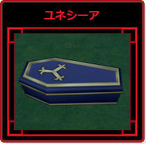DQX・ユネシーア39