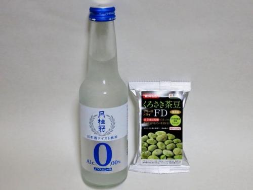 月桂冠&くろさき茶豆
