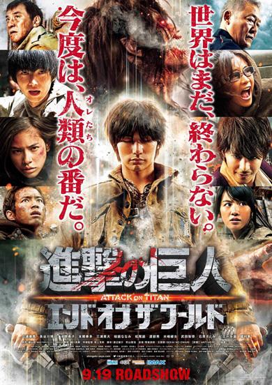 shingeki2_thumb_sahikae3.jpg