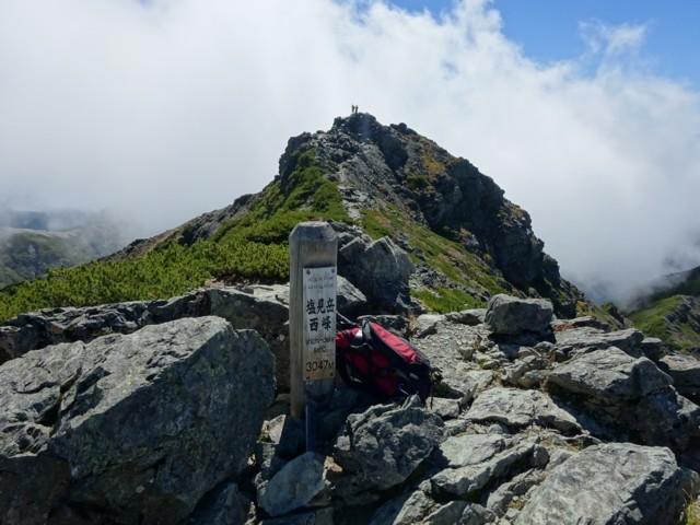 9月19日 塩見岳西峰.3047m.