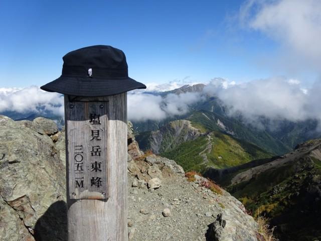 9月19日 塩見岳東峰.3052m.