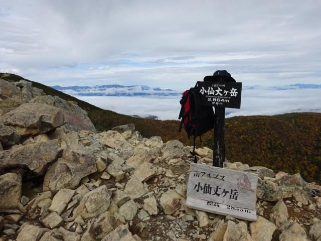9月26日 小仙丈ケ岳から小仙丈沢カール