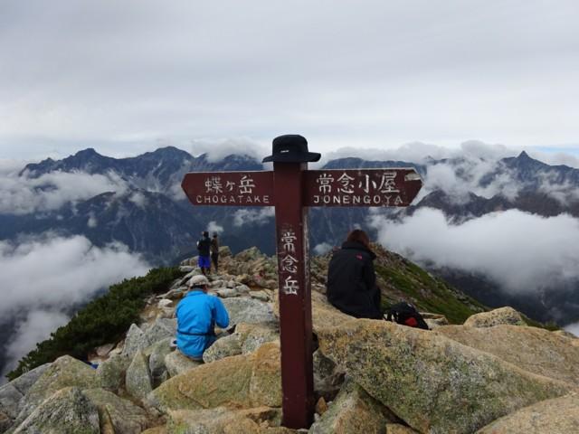 9月27日 左が穂高岳,右が槍ヶ岳