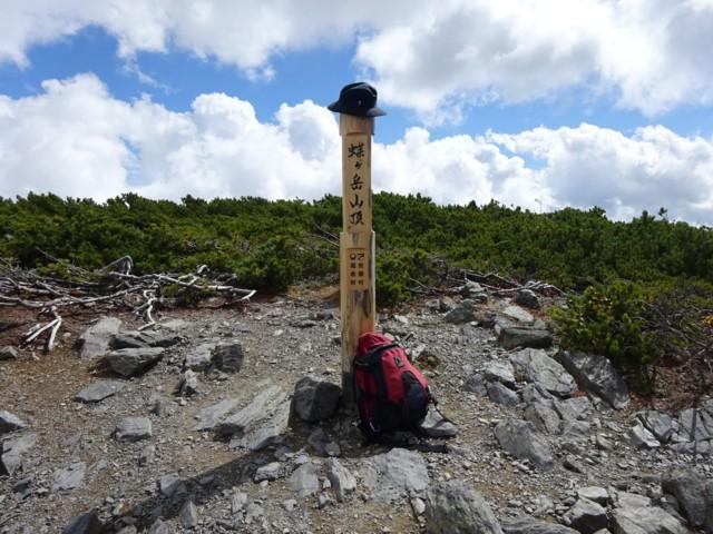 9月27日 蝶ヶ岳ピーク