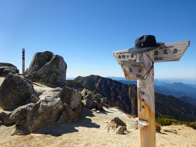 10月3日 南側.南駒ケ岳.