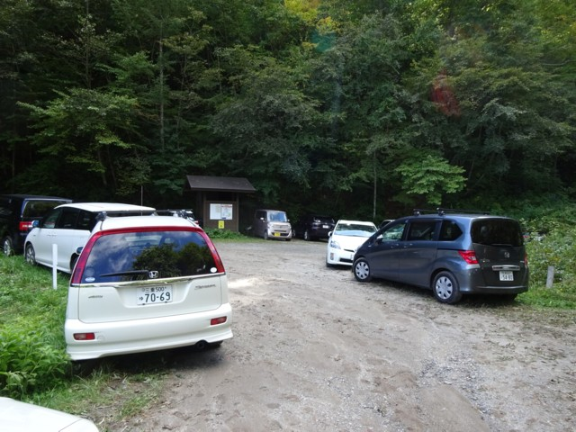10月3日 林道終点の手前の駐車場