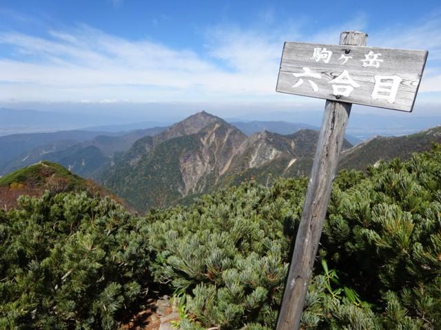 10月4日 駒津峰から鋸岳