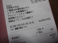 002_2015101923503583e.jpg