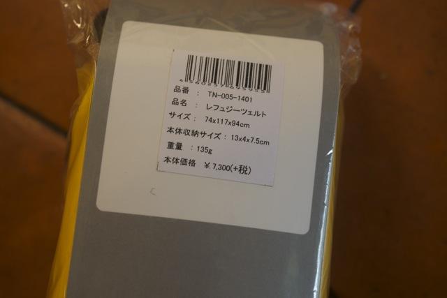 P8160003.jpg