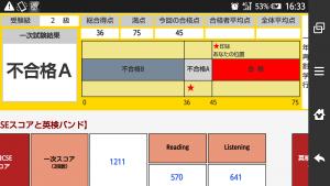 Screenshot_2015-09-25-16-33-19.png