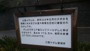 20150829しゃくなげ湖 (7)