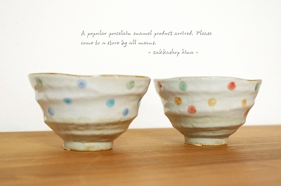 3色水玉 飯碗