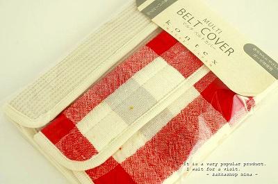 s-ブロックチェック ベルトカバー RED