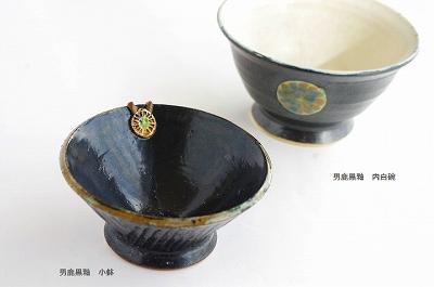 s-76 男鹿黒釉 小鉢