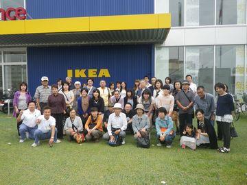 IKEA集合